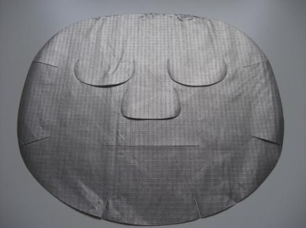 Siltex Gesichtsmaske