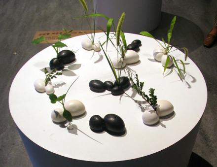 Vase von Designfountain