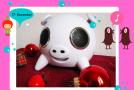 myshoppingbag Adventskalender Gewinnspiel: iPod Schwein