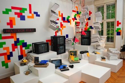Holodeck im eBay Showhaus, Kurfürstendamm, Berlin