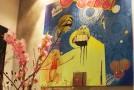 Restaurant-Tipp Hamburg: Klein, fein, mitten in der Schanze: Das Lokal 1