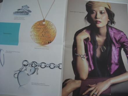 Tiffany Katalog