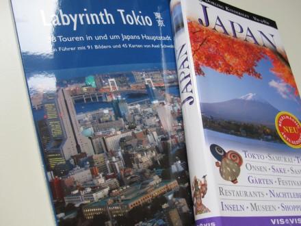 Tokio Reise Japan